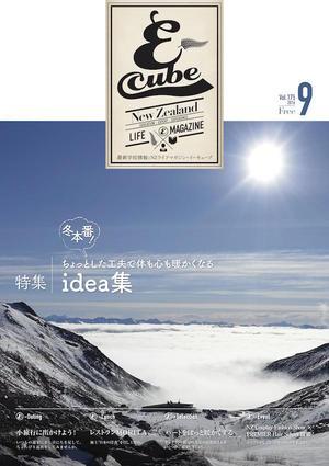 2016年09月号 (Vol.175)