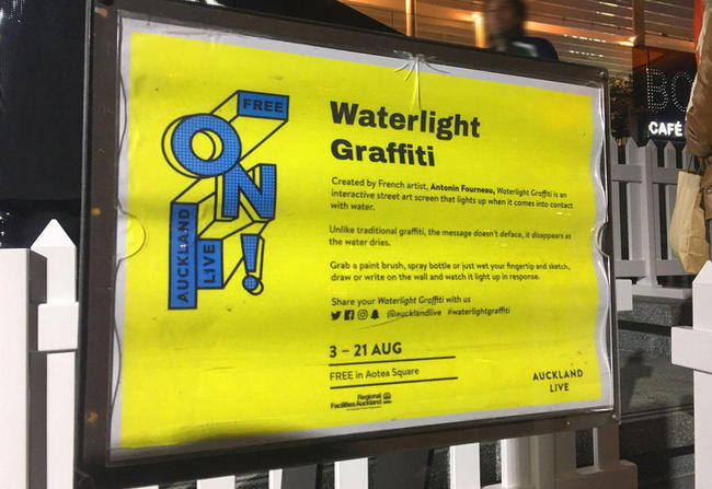 170809_waterlight02.jpg