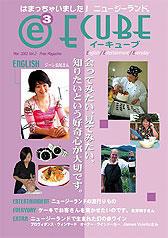 2002年03月号 (Vol.2)