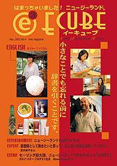 2002年05月号 (Vol.4)