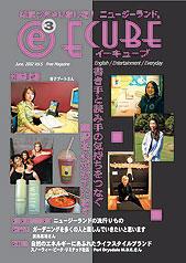 2002年06月号 (Vol.5)