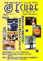 2002年07月号 (Vol.6)
