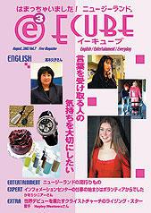 2002年08月号 (Vol.7)