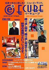 2002年09月号 (Vol.8)