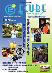 2003年02月号 (Vol.13)