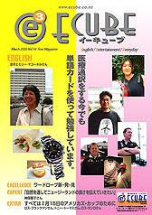 2003年03月号 (Vol.14)