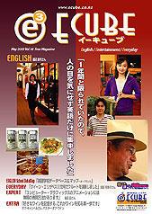 2003年05月号 (Vol.16)