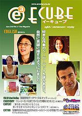 2003年06月号 (Vol.17)