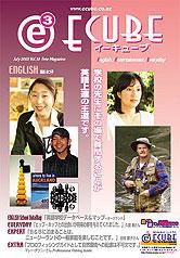 2003年07月号 (Vol.18)