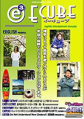 2003年12月号 (Vol.23)