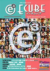 2004年01月号 (Vol.24)