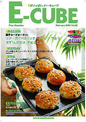 2004年03月号 (Vol.26)