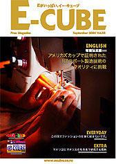 2004年10月号 (Vol.33)