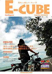 2005年01月号 (Vol.36)