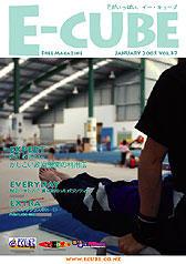 2005年02月号 (Vol.37)