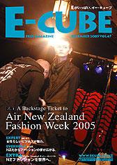 2005年12月号 (Vol.47)