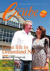 2006年02月号 (Vol.49)