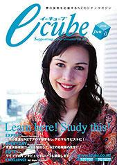 2006年06月号 (Vol.53)
