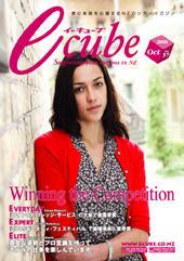 2006年10月号 (Vol.57)