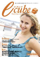 2006年11月号 (Vol.58)