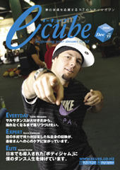 2006年12月号 (Vol.59)
