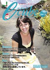 2007年01月号 (Vol.60)