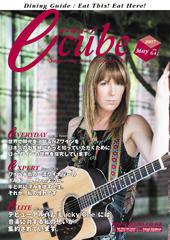 2007年05月号 (Vol.64)