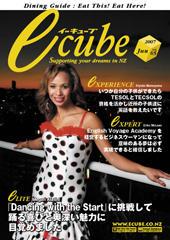 2007年06月号 (Vol.65)