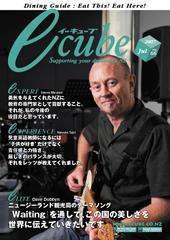 2007年07月号 (Vol.66)