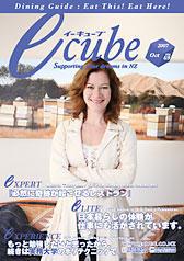2007年10月号 (Vol.69)