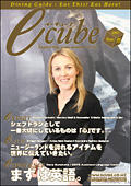 2007年11月号 (Vol.70)