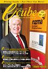 2008年06月号 (Vol.77)