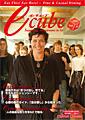 2008年09月号 (Vol.80)