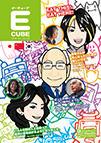 2009年08月号 (Vol.91)