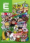 2010年10月号 (Vol.105)