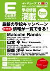 2012年03月号 (Vol.122)