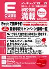 2012年06月号 (Vol.125)