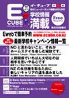 2012年07月号 (Vol.126)