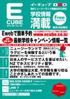 2012年09月号 (Vol.128)