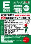 2012年12月号 (Vol.131)