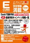 2013年02月号 (Vol.133)