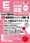 2013年03月号 (Vol.134)