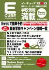 2013年04月号 (Vol.135)
