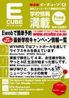 2013年07月号 (Vol.138)