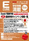 2013年08月号 (Vol.139)
