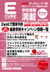 2013年09月号 (Vol.140)