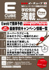 2013年10月号 (Vol.141)