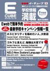 2013年12月号 (Vol.143)