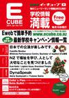 2014年01月号 (Vol.144)